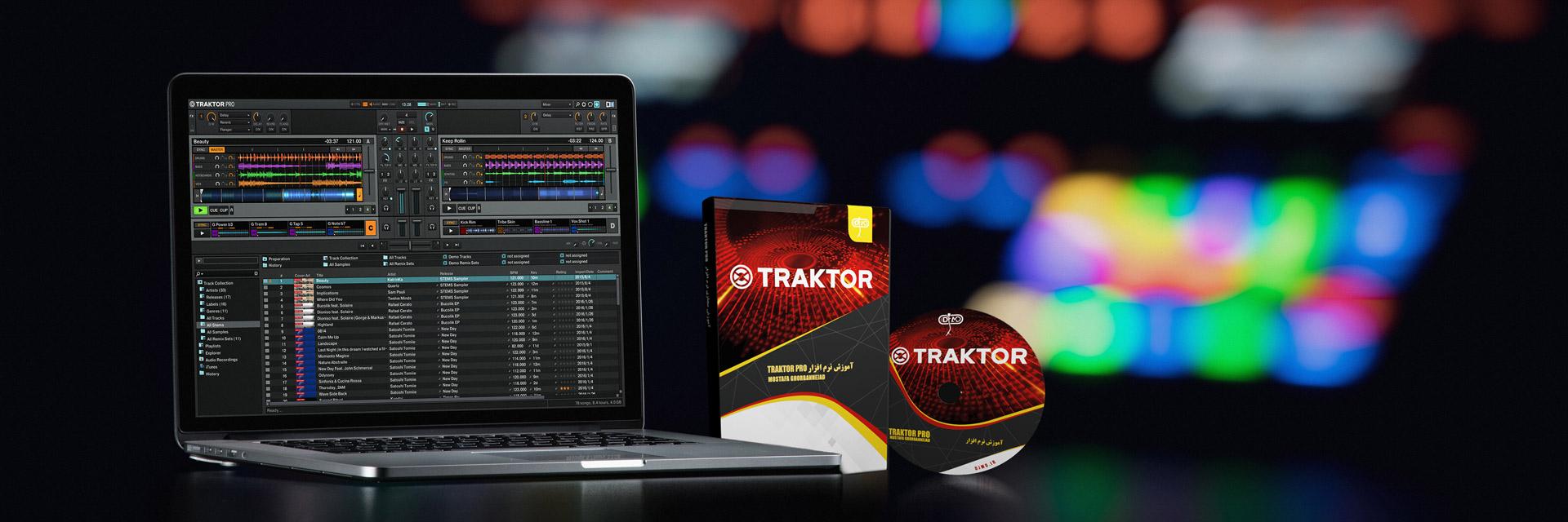 پکیج آموزش نرم افزار Traktor Pro