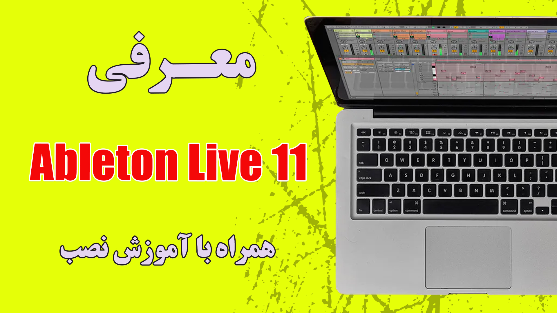 Ableton Live 11 Review